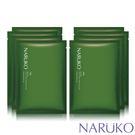 雙12限定【任3件5折】NARUKO牛爾...