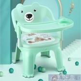 兒童餐椅帶餐盤寶寶吃飯桌叫叫椅嬰兒椅子餐桌靠背學坐塑料小凳子 快速出貨YJT