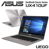 ASUS 華碩 UX410UF-0043A8250U 石英灰