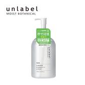 unlabel植物高保濕化妝水(500ml)(清爽型)