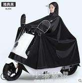 電動電瓶車雨衣單人雙人男女士摩托車加大加厚時尚專用雨披『小淇嚴選』