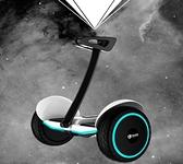 電動平衡車雙輪成人兒童小孩體感代步車兩輪越野智慧平行車 QM 向日葵小鋪