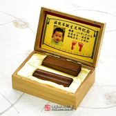 促銷雙寶:臍帶印章1個(電腦刻)+高級櫸木木盒+金足印