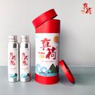 【Jenho 真荷®】活膚植萃潔顏組_2019高雄十大化粧品伴手禮