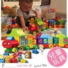 兒童啟蒙火車積木拼裝玩具...