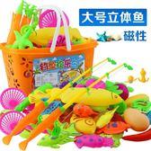 益智兒童釣魚玩具池套裝磁性 公園廣場戲水寶寶釣魚竿玩具2-3-6歲【一周年店慶限時85折】