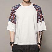夏季新款七分短袖T恤男士加肥大碼寬鬆半袖體恤韓版潮流男裝  野外之家