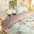 Tiffany home D3 雙人床包...