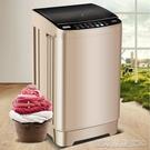 洗衣機洗衣機全自動大容量宿舍租房家用小型波輪烘乾洗脫一體 凱斯盾