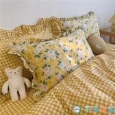 床罩被套組 四件套小清新碎花床上用品寢室床單兒童【千尋之旅】