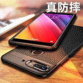 新款HTC U11 eyes手機殼u11eyes全包防摔保護套軟矽膠全包邊男女款歐美皮紋HTC專用 極客玩家
