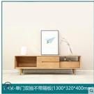 原始原素全實木櫃北歐現代簡約小戶型客廳家具推拉門橡木地櫃 星河光年DF