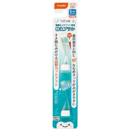 【超值組合】Combi 康貝 teteo幼童電動牙刷-薄荷綠 + teteo電動牙刷替換刷頭(2入) x1組