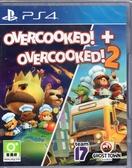 現貨 PS4遊戲 煮過頭 1+2合輯 Overcooked 中英文版【玩樂小熊】