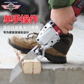 往復鋸 電動往復鋸馬刀鋸家用電鋸伐木鋸木工多功能手提金屬切割小型鋸子 MKS薇薇