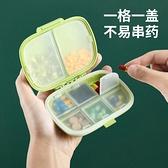 藥盒便攜隨身小號迷你一周7天分裝大容量密封盒便攜式老人小薬盒