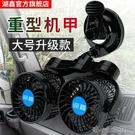 車載風扇 車載風扇12V24V小電風扇大貨車面包車車用制冷伏汽車內吸盤式 洛小仙女鞋