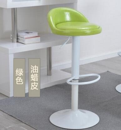 酒吧椅子升降吧臺椅時尚簡約家用休閑轉椅高腳凳子5(主圖款)