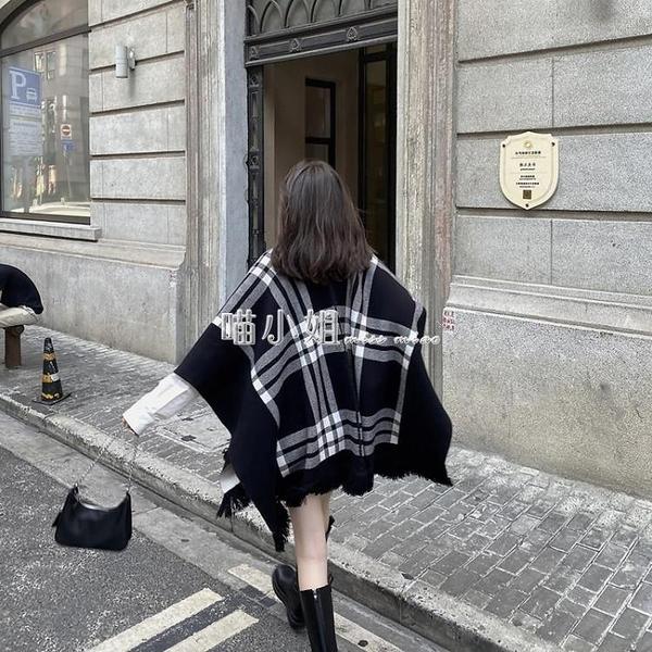 2020秋季新款百搭黑白格子披肩外套女外穿斗篷兩面穿毛針織大方巾 喵小姐
