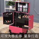 化妝箱 專業多層紋繡美甲工具箱紋眉師拉桿箱大容量化妝師跟妝多功能箱子
