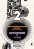 【小叮噹的店】M8416 管樂系列.薩克斯風每日練習【貳】–音色與運舌