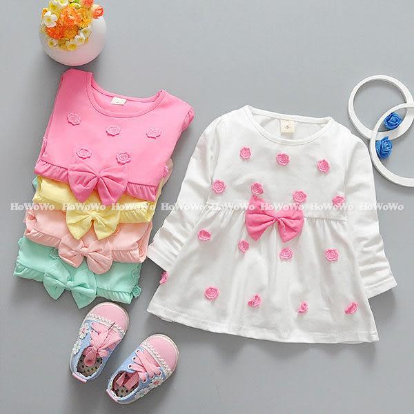 超低折扣NG商品~長袖洋裝 小花朵連身裙 洋裝 UG32518 好娃娃