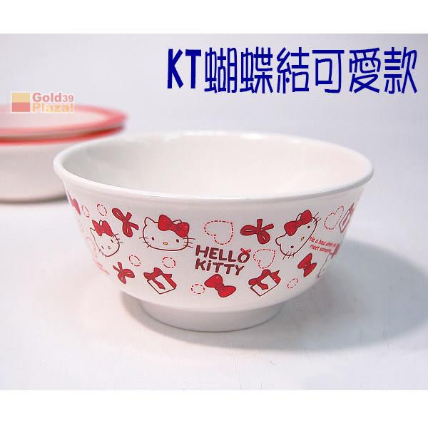 BO雜貨【SV8285】KT蝴蝶結圓雙耳碗 可愛餐碗 2款可選 可愛小湯碗  寶寶飯碗 萬用碗 美耐皿不怕摔