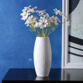粗陶瓷幹花滿天星花瓶簡約小清新宜家白色插花客廳陶瓷擺件小花器 童趣潮品