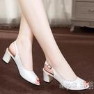 百麗純愛新款女鞋真皮粗跟女涼鞋高跟魚嘴百搭時尚外穿涼鞋女夏 小時光生活館