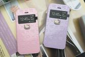 APPLE iphone5 ise i5s 韓國 Hello Kitty 鑽石 碎鑽 漆皮 來電顯示 掀蓋 手機皮套 手機套 側掀 MQueen膜法女王