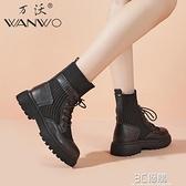萬沃馬丁靴女英倫風2020新款鞋子女秋冬季百搭短靴瘦瘦靴網紅靴子 3C優購
