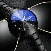 手錶 鎢鋼藍光防水手錶男學生潮流情侶款夜光機械男士手錶2021新款 米娜小鋪