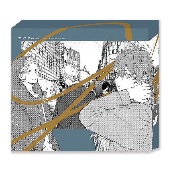 【停看聽音響唱片】【DVD】《GIVEN~被贈與的未來》初回限定盤BD+CD雙碟版