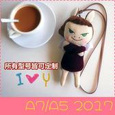 【萌萌噠】三星 Galaxy A7/A5 (2017版) 日本奈良美智小魔女保護殼 立體布偶娃娃 360度旋轉手機殼