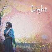 阮丹青 Light 薇光旅程 CD (OS小舖)
