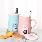 貓爪杯少女心馬克杯帶蓋勺可愛貓爪咖啡杯情侶杯子一對陶瓷杯牛奶杯  夢藝家