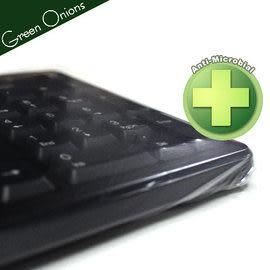 Green Onions 鍵盤抗菌防塵套/保護膜 鍵盤DIY包膜 醫院診所/工廠適用 羅技/無線/微軟/技嘉都可用