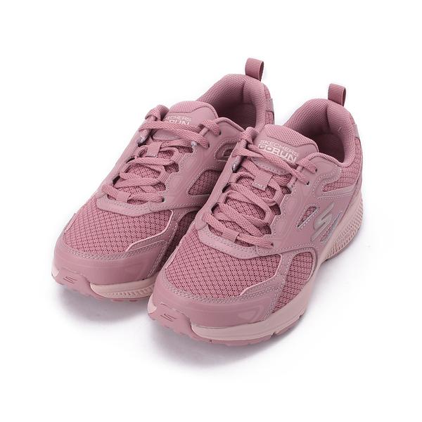 SKECHERS GO RUN CONSISTENT 綁帶慢跑鞋 深粉紅 128075MVE 女鞋
