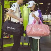 短途旅行包女手提行李包男幹濕分離訓練包