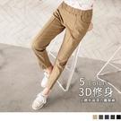 《BA4917》立體剪裁收腰鬆緊彈力纖腿窄管褲--適 3L~7L OrangeBear