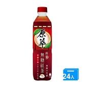 原萃錫蘭無糖紅茶580mlx24入/箱【愛買】