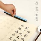 鎮尺毛筆書法鎮尺/鎮紙/壓尺文房四寶簡潔實用多色 蜜拉貝爾