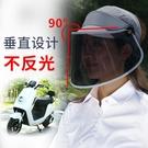 偏光防紫外線遮陽帽女防曬帽騎車開車電瓶車遮臉面罩男夏太陽帽 快速出貨