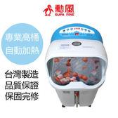 【居家cheaper】免運《勳風》尊爵頂級超高桶泡腳機HF-3793智慧型