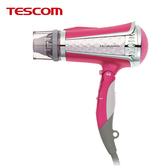 【免運】TESCOM 專業型大風量負離子吹風機 TID960TW (折疊吹風機)