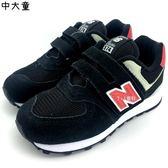 《7+1童鞋》中童 New Balance YV574SI 透氣 麂皮 復古 休閒 運動鞋 9392 黑色