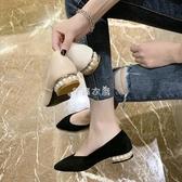 溫柔淑女珍珠單鞋女2020新款春秋百搭簡約尖頭低跟淺口粗跟鞋子女 交換禮物