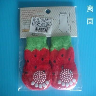 4入狗狗止滑襪子(L)/貓狗用品/寵物用品