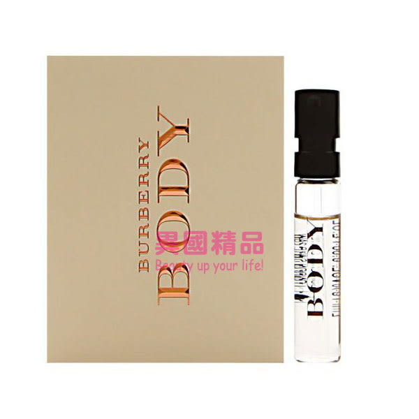 Burberry Body 女性針管香水 1.75ml EDP VIAL SPR【特價】★beauty pie★