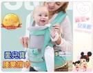 麗嬰兒童玩具館~透氣布款腰凳-3合1多功...
